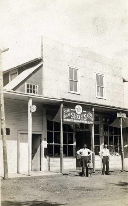 hopfer-store-uniontown