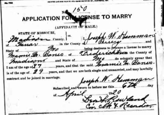 hemman-banes-marriage-record